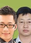 Dai Xijie et Haining Wang